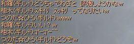 d0090048_3111453.jpg