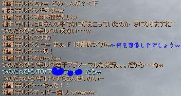d0090048_35114.jpg