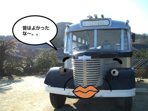 かくれキャラ93/ボンネッタさん_f0001749_13281885.jpg