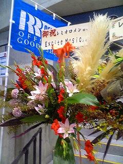 11/04 千葉・幕張イベントホール_c0098756_22301084.jpg