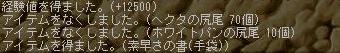 f0047359_22401758.jpg