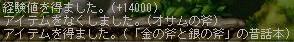 f0047359_2243483.jpg