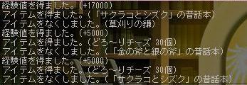 f0047359_22462063.jpg
