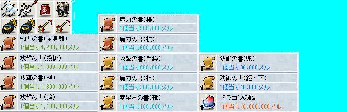f0097467_255032.jpg