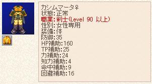 f0070573_13505016.jpg