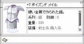f0034175_21575196.jpg