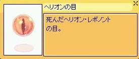 f0041575_13482455.jpg