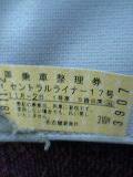 b0008478_105176.jpg
