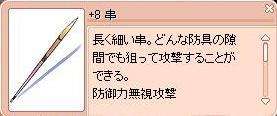 e0076285_1991079.jpg