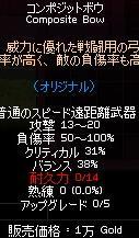 d0035190_1244577.jpg