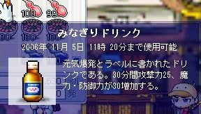 f0070197_10411847.jpg