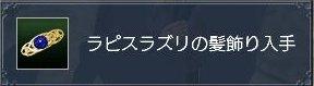 f0013302_21584085.jpg