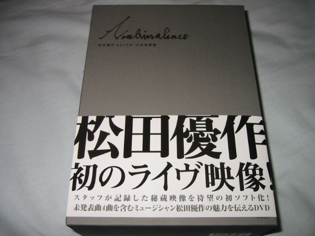 松田優作 ALIVE 公式海賊盤 DVD-BOX_b0042308_0292567.jpg
