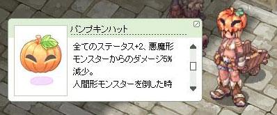 f0032808_0413757.jpg