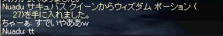 f0027317_0522252.jpg