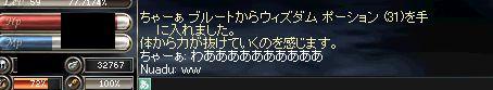 f0027317_0524098.jpg