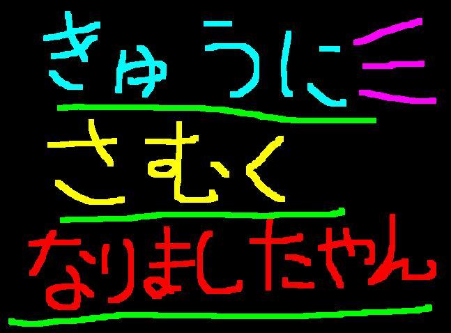 f0056935_21131056.jpg