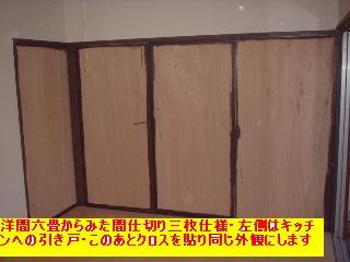 f0031037_22241654.jpg
