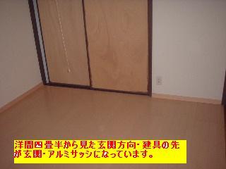 f0031037_22242578.jpg