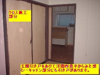 f0031037_22243398.jpg