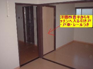f0031037_2224821.jpg