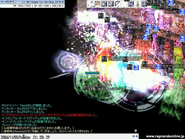 b0084339_01929.jpg