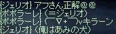 d0087943_1574087.jpg