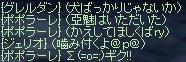 d0087943_1591074.jpg