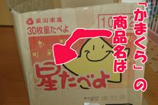 f0035044_9505516.jpg