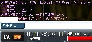 e0104650_18383053.jpg