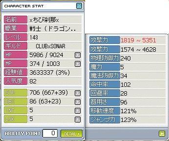 c0092652_1164987.jpg