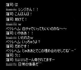 b0050155_921021.jpg