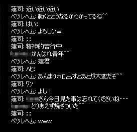 b0050155_924737.jpg