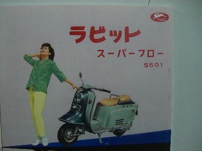 折り畳み電動バイク「UPQ BIKE」、今夏登場 原付免許で公道を走れる…これで公道走るの?©2ch.netYouTube動画>14本 ->画像>56枚