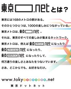 f0002759_0115156.jpg
