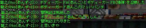 d0087263_17451734.jpg