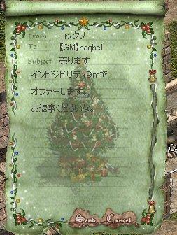 b0107468_3334351.jpg