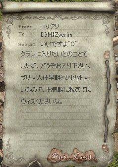 b0107468_3334758.jpg