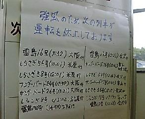 高志之牧童神戸へ行く1_e0063268_1054321.jpg