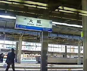 高志之牧童神戸へ行く13_e0063268_14305972.jpg