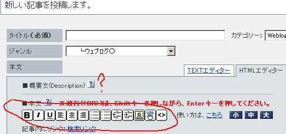 b0078675_10383362.jpg