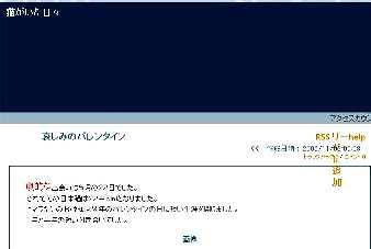 b0078675_10442676.jpg
