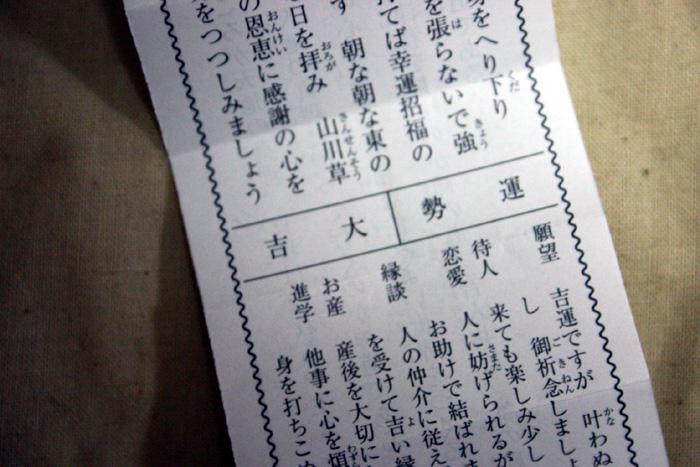 b0089483_1502127.jpg