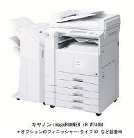 キヤノン、設計・土木・建築関連企業など向けA2サイズ対応のデジタル複合機を発売 東京都大田区_f0061306_181893.jpg