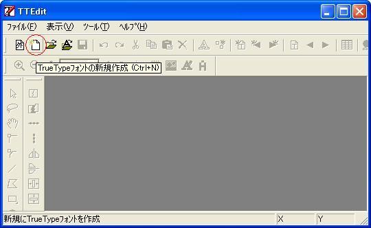 b0030122_0422712.jpg