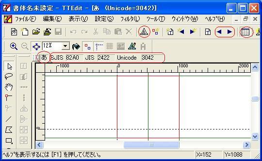 b0030122_0425791.jpg