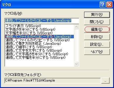 b0030122_045235.jpg