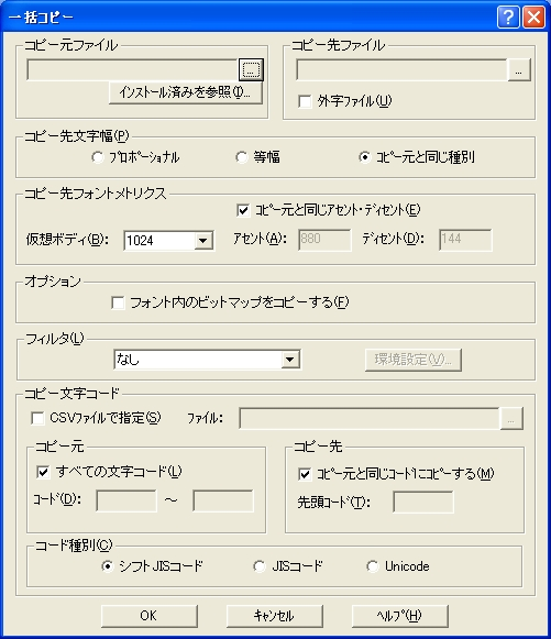 b0030122_0463092.jpg