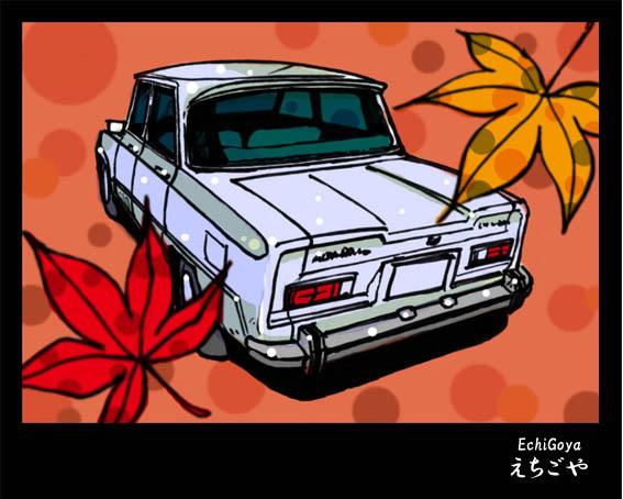 秋深し_f0083935_1956571.jpg