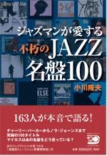 2006-11-08 朝日新聞の夕刊で紹介されました_e0021965_23285974.jpg